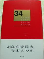 P1250309_2